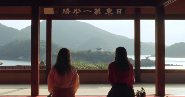 PR Video of Tourism in Fukuyama
