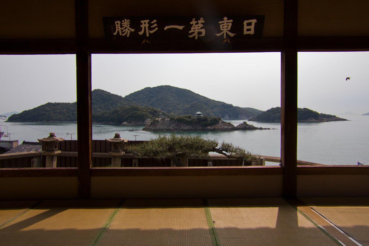 対潮楼・福禅寺